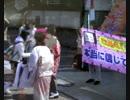 NHK>花時計_会社のバカ扱いはマスコミのウソが始まり thumbnail