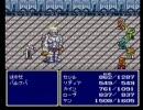 FF4 ファイナルファンタジー4 ボス&イベントバトル part.12