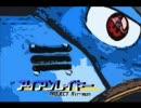 【ニコニコ動画】エアーマンを作ってみた3 (コスプレ.・カスタム満了編)を解析してみた