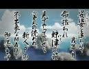 箱〇の花嫁 「D@N D@N D@N」 アイドルマスター thumbnail