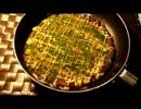 【簡単】山芋とネギのお好み焼き作ってみました【シンプル】
