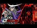 【戦国大戦】電影武将・宴 第四弾の対戦動画を先行公開!その2