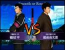 【最強チーム】上級AI総当たり戦 第十七試合