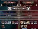 【LoVRe2】全国ランカー決戦 シザーハンズ vs LOCK(サぶカ) thumbnail