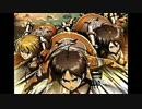 【作業用BGM】紅蓮の弓矢 ~TV size~【進撃の巨人 前期OPテーマ】