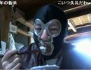 【ニコニコ動画】20130413-2 暗黒放送Q 西岡の家で家族と朝ごはん放送 3/5を解析してみた