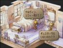 サガフロ2 ギュスターヴ編(8/20)