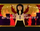 叫んで、喋って、楽しくダンスダンスデカダンス歌ってみた by詩人 thumbnail