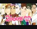 【手描き】GS3で2000%(未完成)【ときメモGS3】
