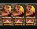【ニコニコ動画】【進撃の僧侶】僧侶に紅蓮の弓矢を歌ってもらったを解析してみた