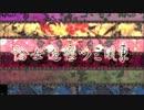 【ニコニコ動画】【 初音ミク IA 結月ゆかり 】『 東風三ツ戀遊女論 』(和風PV)を解析してみた