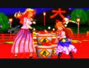【ニコニコ動画】【東方MMD 】天の邪鬼【砕月 / 華のさかづき大江山 】を解析してみた