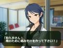 【ニコニコ動画】和久井留美のみそ汁を飲みたい!を解析してみた