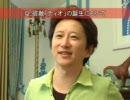 荒木飛呂彦先生 スペシャルインタビュー 1