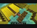 【ヘタリア】遭難島国 第14話・後編【Minecraft】 thumbnail