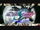 機動戦士ガンダムSEED DESTINY HDリマスター 比較動画 PHASE-02 thumbnail