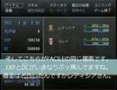 Artificial Providence 2 難易度追加アップデート!