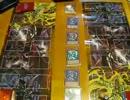 遊戯王で闇のゲームをしてみたZEXAL その81【イナバVSシンカイさん】 thumbnail