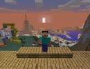 【Minecraft】 Ver1.5で「本棚格納式エンチャント部屋」を動かす動画