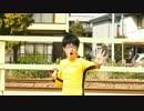 【踊ってみた】GJ部のEDをヌンチャクで踊ってみた【マロン】 thumbnail