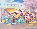 「つよきす3学期Full Edition」オープニングムービー1