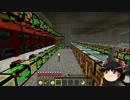 【Minecraft】科学の力使いまくって隠居生活 Part29【ゆっくり実況】