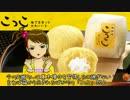 【ニコニコ動画】お姫ちんが亜美とガンダムオンラインを遊ぶ動画 1【訓練兵】を解析してみた