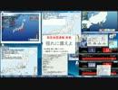 【ニコニコ動画】緊急地震速報 2013.4.17 三宅島近海(2:16より本震)を解析してみた
