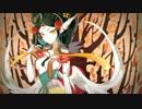 【VY1・鏡音リン】 三鳥夭夭 【オリジナル】
