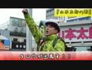 【ニコニコ動画】【山本タロウの歌】を解析してみた