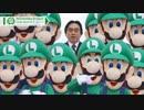 Nintendo Direct Luigi special 2 2013.4.17