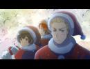 ヘタリア The Beautiful World 第13話 thumbnail