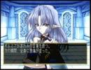 姫を助けるべく「emmyrea[エミーリア]」を実況 part17