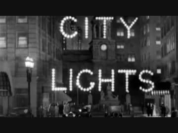 city lights nicozon city lights voltagebd Images
