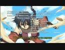 うたわれるもの OP 北米版DVD thumbnail
