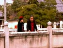 【ニコニコ動画】大阪は四神相応に守られた土地 聖徳太子・四天王寺の暗号11を解析してみた