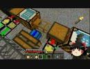【Minecraft】科学の力使いまくって隠居生活 Part30【ゆっくり実況】