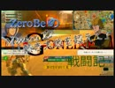 【MSGO実況】ZeroBe小隊戦闘記 Mission22:「熱き大地を超えて」 thumbnail