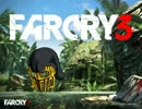 【FarCry3】ジャギ様の島でドンパチ賑やか観光 9日目【ゆっくり実況】 thumbnail