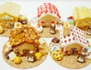 粘土でお菓子の家を5つ作ってみた