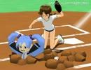 【ニコニコ動画】【MMDで】しゅしゅミクの本塁突入【野球】を解析してみた