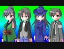 【UTAU】ぼくの好きな先生【カバー曲】
