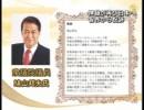 【新唐人】神韻が再び日本へ 各界から祝辞
