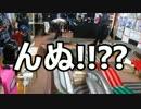 【ニコニコ動画】ミニ四駆復帰してみた㉙4人のミニ四レーサー愛好堂に現るを解析してみた