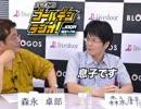 森永卓郎が安倍晋三の外交能力を疑問視する! thumbnail