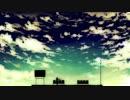 【ニコニコ動画】【初音ミク】飛行機雲【オリジナル】を解析してみた