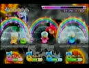 【星のカービィWii】 おバカな4人の珍道中EX 【4人ゆっくり実況】 14 thumbnail
