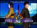 【最強チーム】上級AI総当たり戦 第二十六試合