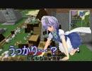 【Minecraft】箱ダイアル 第30回【ゆっくり実況】 thumbnail