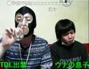 【ニコニコ動画】20130420 暗黒放送Q シケキノコVS緑 テキーラ一本勝負!放送 4/5を解析してみた